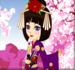 A Princesa Kasumi